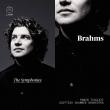 交響曲全集 ロビン・ティチアーティ&スコットランド室内管弦楽団(2CD)