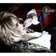Sang 【初回限定盤】(CD+DVD+ストーリーブックレット)