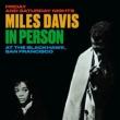 In Person: At The Blackhawk, San Francisco Friday & Saturday (2CD)