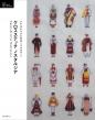 クロスステッチ ノスタルジア フレンチテイストのモチーフ&パターン DMC ANTIQUE COLLECTION