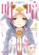 明×暗 Scramble 4 Mfコミックス アライブシリーズ