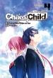 CHAOS;CHILD 4 電撃コミックスNEXT