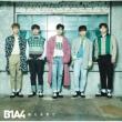 会えるまで 【初回限定盤B】 (CD+フォトブックレット)