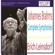 交響曲全集 エーリヒ・ラインスドルフ&ボストン交響楽団(1961-66年ライヴ)(2CD)
