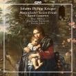 音楽による魂の平和 クラウス・メルテンス、ジモーネ・エッケルト&ハンブルク・ラーツムジーク