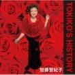 ゴールデン☆ベスト TOKIKO' S HISTORY (Blu-specCD2)