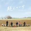 越えていけ / The band 【初回限定盤】(+DVD)