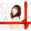 COLORFUL GIFT 【初回限定盤】(+DVD)