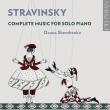 独奏ピアノのための音楽全集〜火の鳥(アゴスティ編ピアノ版)、『ペトルーシュカ』からの3楽章、他 オクサナ・シェフチェンコ(2CD)