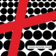 LOVEPLAYDANCE - 8 Scenes From The Floor (アナログレコード)