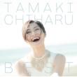 TAMAKI CHIHARU BEST