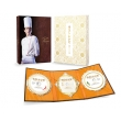 ラストレシピ 〜麒麟の舌の記憶〜 DVD 豪華版(3枚組)
