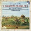 合奏協奏曲 Op.6 トレヴァー・ピノック&イングリッシュ・コンサート(2CD)