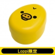 キイロイトリ ランチボックス【Loppi限定】