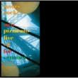 ラヴァーズ・ロック 【完全生産限定盤】(7インチシングルレコード)