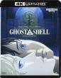 『GHOST IN THE SHELL/攻殻機動隊』&『イノセンス』4K ULTRA HD Blu-ray セット【期間限定生産】