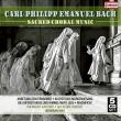 宗教的合唱曲集 ヘルマン・マックス&ライニッシェ・カントライ、ダス・クライネ・コンツェルト、他(5CD)