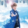 NEW WORLD 【期間限定盤】(+DVD)