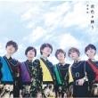 君色々移り 【初回限定盤A】(+DVD)