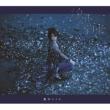 流星 / 約束 【初回生産限定盤】(+DVD)