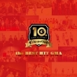 the BEST HIT GMA 【初回限定盤】(+DVD)
