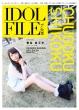IDOL FILE Vol.8