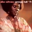 Carnegie Hall ' 71