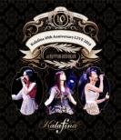 Kalafina 10th Anniversary LIVE 2018 at 日本武道館 (Blu-ray)