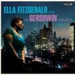 Sings The Gershwin Song Book Vol.1 (180グラム重量盤レコード/waxtime)