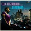 Sings The Gershwin Song Book Vol.2 (180グラム重量盤レコード/waxtime)