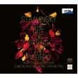 『春の祭典』『火の鳥』組曲 小林研一郎&ロンドン・フィル
