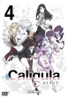TVアニメ「Caligula‐カリギュラ‐」第4巻【DVD】
