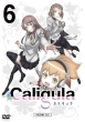 TVアニメ「Caligula‐カリギュラ‐」第6巻【DVD】