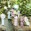 あの夏のメロディー 【初回限定盤】(+Blu-ray)