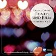 交響曲第5番、ロメオとジュリエット クルト・マズア&ゲヴァントハウス管弦楽団