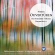 序曲集 ヴォルフガング・サヴァリッシュ&フィルハーモニア管弦楽団
