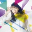 tone.【初回限定盤】(CD+BD+PHOTOBOOK)