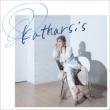 Katharsis 【初回限定盤】(+DVD)