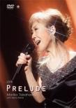 LIVE PRELUDE (DVD)