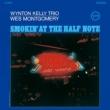 Smokin' At The Half Note (Live At The Half Note / 1965)(Mqa / Uhqcd)