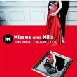 Kisses and Kills 【初回盤】(+DVD)