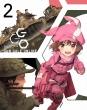 ソードアート・オンライン オルタナティブ ガンゲイル・オンライン 2【完全生産限定版】