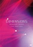 DIMENSIONS 〜JUNNOSUKE TAGUCHI LIVE TOUR 2018
