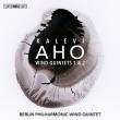 木管五重奏曲第1番、第2番 ベルリン・フィルハーモニー木管五重奏団