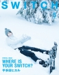SWITCH Vol.36 No.5