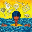 Head Above Water【2018 RECORD STORE DAY 限定盤】(7インチシングルレコード)