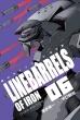 鉄のラインバレル 完全版 6 ヒーローズコミックス