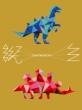 誕生 【初回生産限定盤】(Blu-spec CD2)