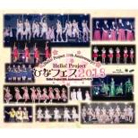 Hello! Project 20th Anniversary!! Hello! Project ひなフェス 2018 【Hello! Project 20th Anniversary!! プレミアム】 (Blu-ray)