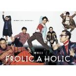Tokyo03 Frolic A Holic[nani Ga Kakkouiinoka.Mada Wakaranai.]